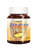 อาหารเสริมบำรุงร่างกายเซนโปโรZEN – PORO 60 CAP (น้ำมันสกัดเย็นจากธรรมชาติ)