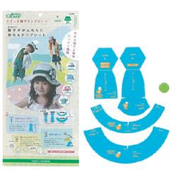 Hat Pattern For Kid
