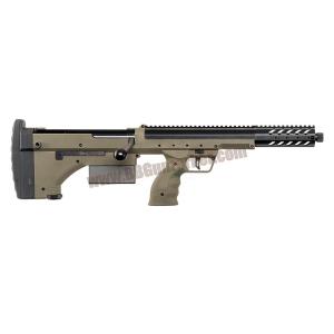 "SRS Covert Bullpup Sniper 16"" สีทราย - Silverback Airsoft"