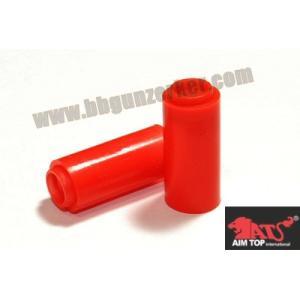 ยางฮอปเขี้ยว Aim Top สีแดง สำหรับแต่งยิงแม่น