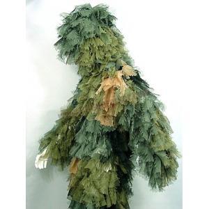 ชุดพรางสไนเปอร์ พรางใบไม้ Gilly Suit Camo-Woodland