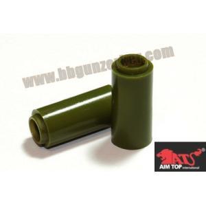 ยางฮอปเขี้ยว Aim Top สีเขียว สำหรับแต่งยิงแม่น