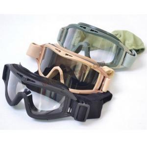 แว่น Goggle Revision มีเลนส์เปลี่ยน 3 สี