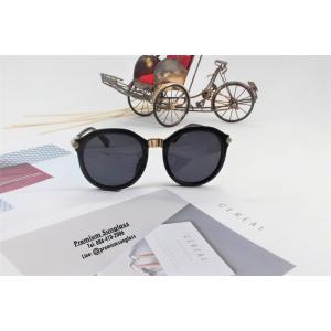 แว่นกันแดด/แว่นตาแฟชั่น SRD085