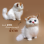 แมวเปอร์เซีย ขนาด 16x13x17cm (Pre Order) thumbnail 4
