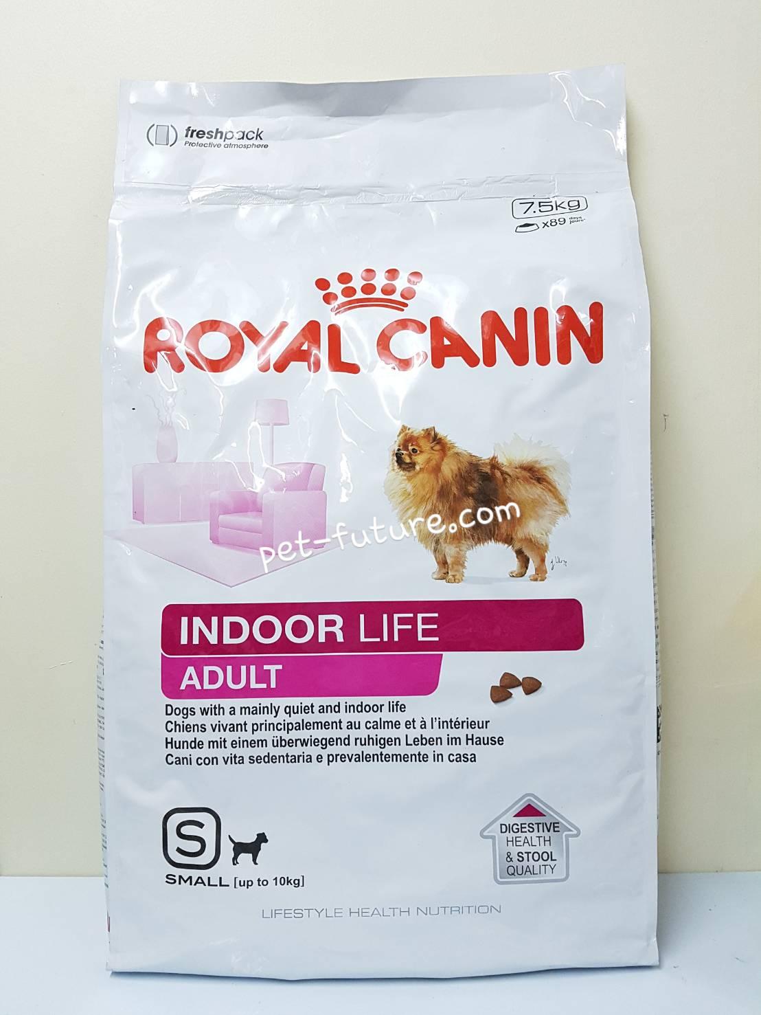 Indoor life Adult สุนัขโตขนาดเล็กอาศัยในบ้าน ขนาด 7.5 kg. Exp.08/18
