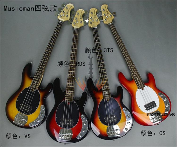 Musicman 4 Strings 4 สี