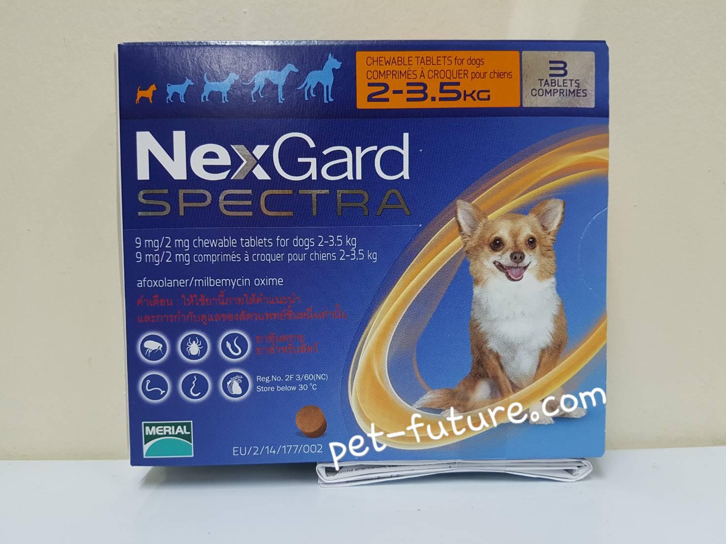 NexGard Spactra 2-3.5 kg. Exp.02/19 ป้องกันเห็บ หมัด พยาธิหนอนหัวใจ พยาธิทางเดินอาหาร