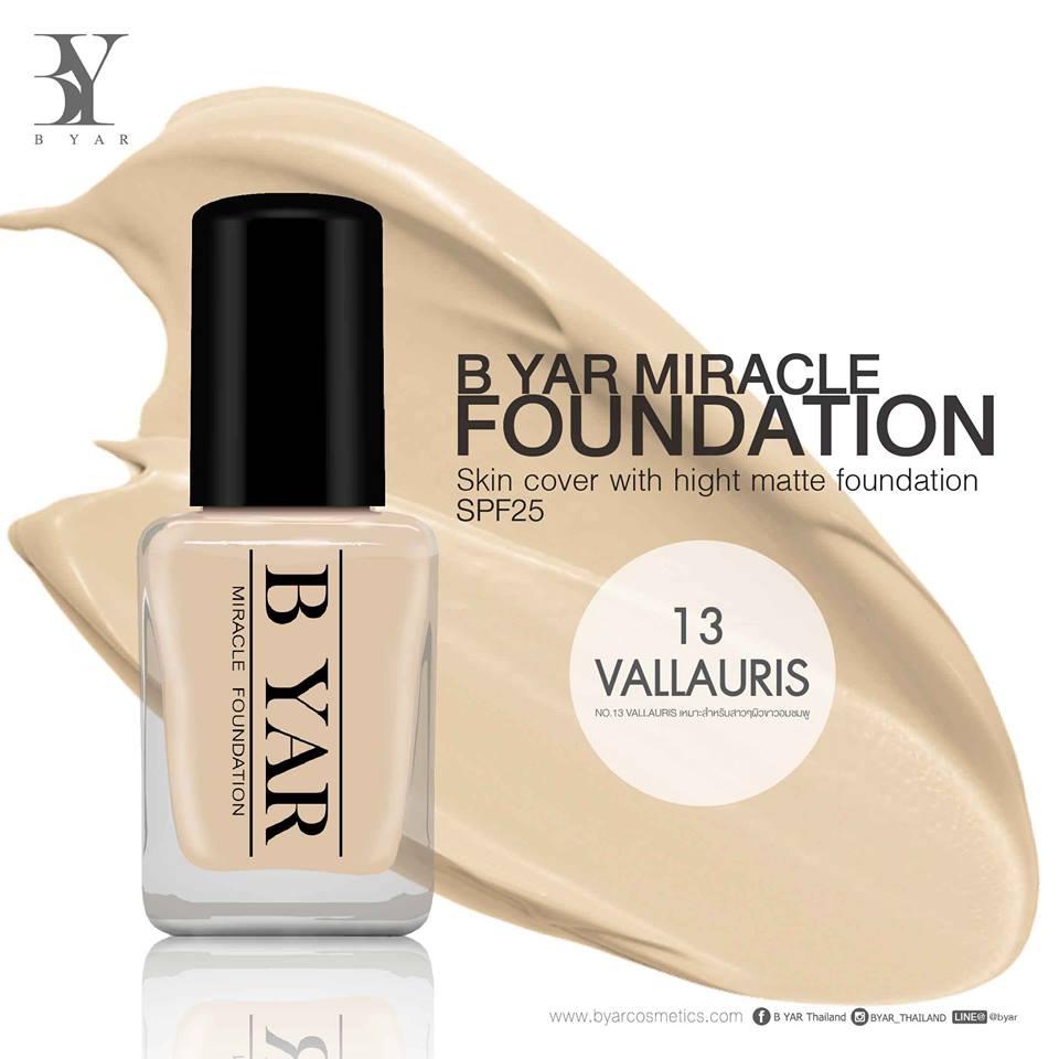 B YAR Miracle Foundation NO.13 VALLAURIS สำหรับผิวขาวอมชมพู