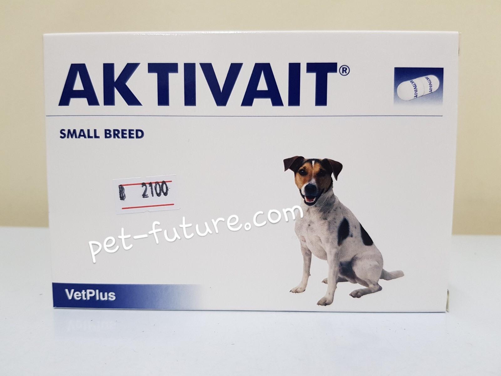 Aktivait small breed 60 แคปซูล Exp.08/19