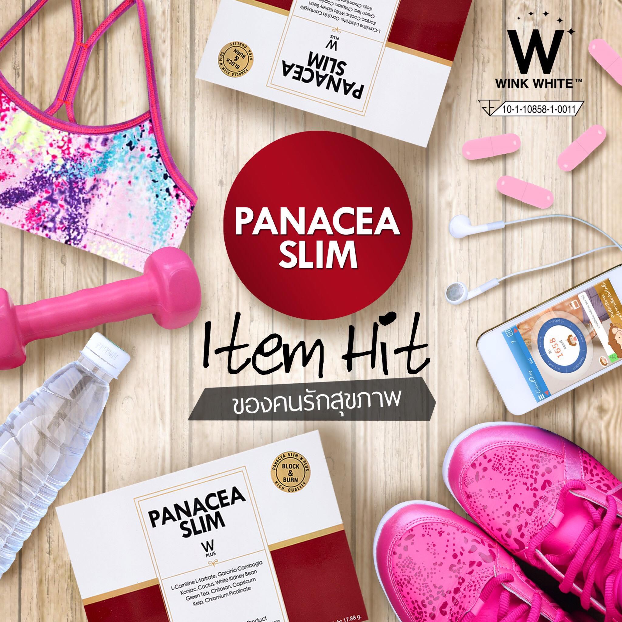 WINK WHITE PANCEA วิงค์ไวท์แพนเซีย