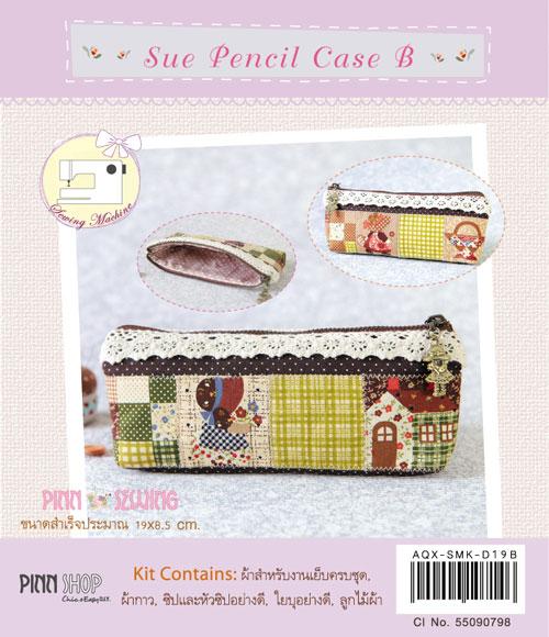 กระเป๋าดินสอ Sue B