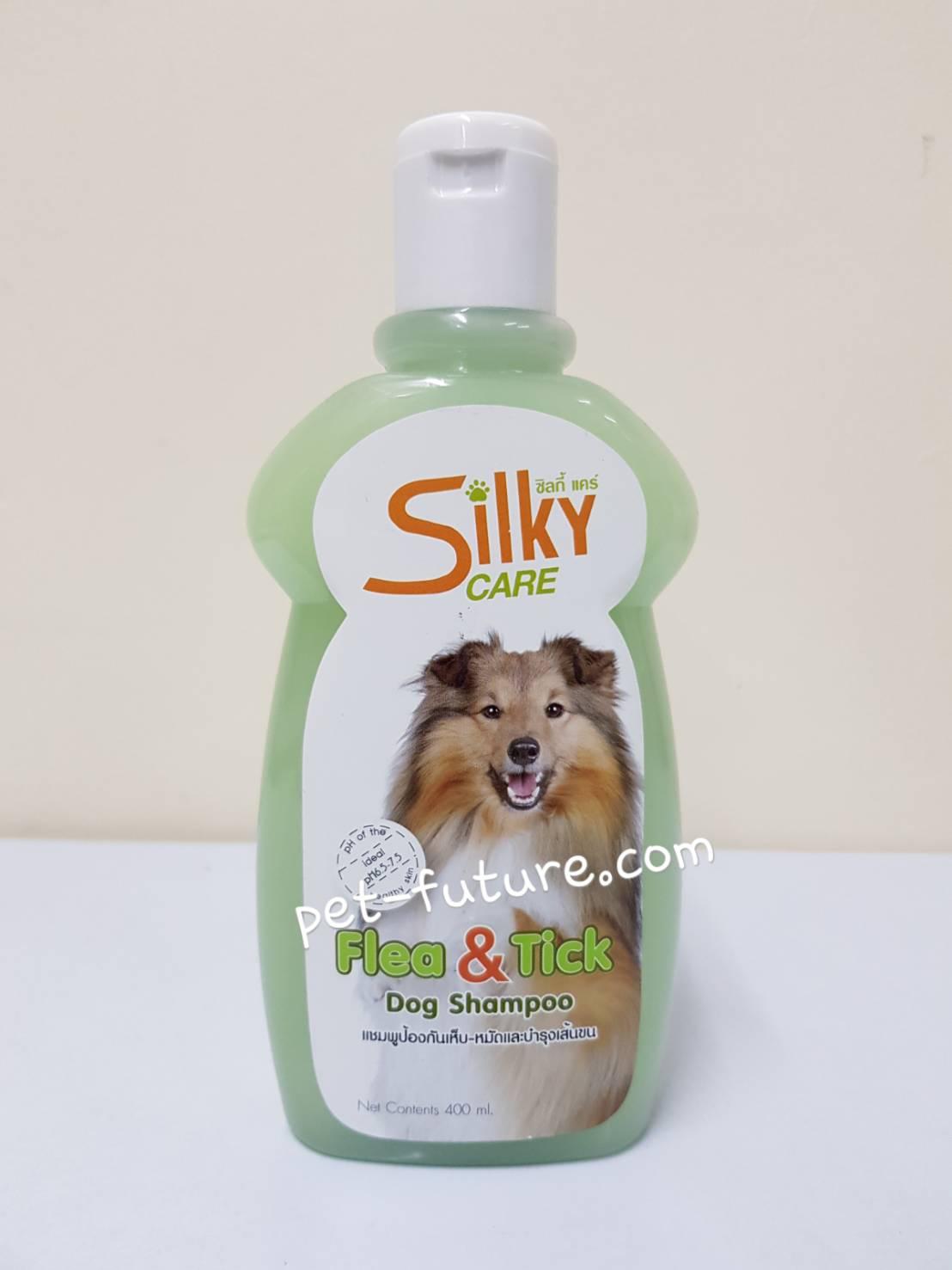 Silky Care Flea & Tick Dog Shampoo ขนาด 400 มล.แชมพูป้องกันเห็บ-หมัดและบำรุงเส้นขน