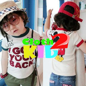 http://www.cloth2kid.com