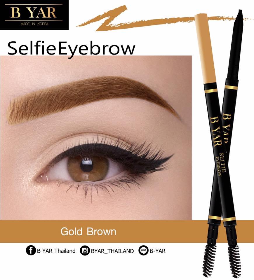 B YAR Selfie Eyebrow #Gold brown