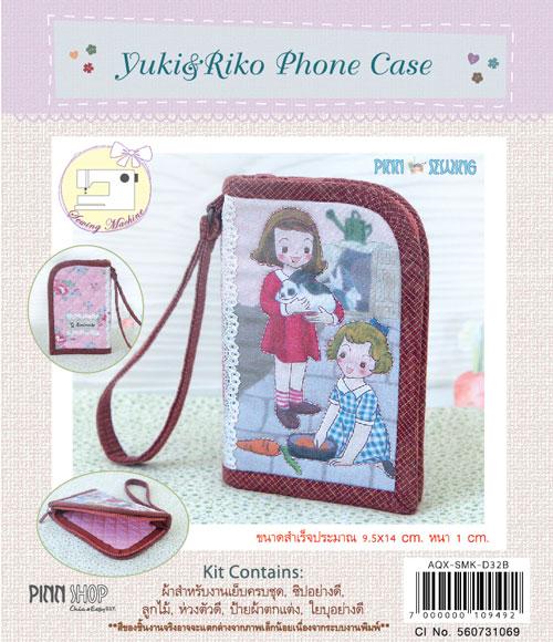 Yuki & Riko Phone Case
