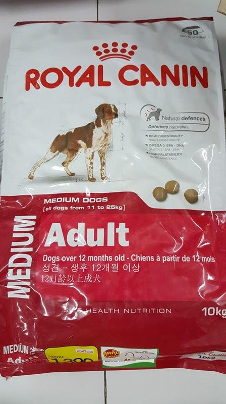 Medium Adult 10 กิโลกรัม สำหรับสุนัขพันธืกลาง 1-7 ปี หมดอายุ 05/17