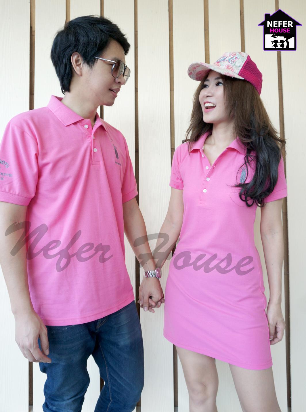 เสื้อคู่รักโปโล สีชมพูออกแนวสปอร์ต ไซส์ XL