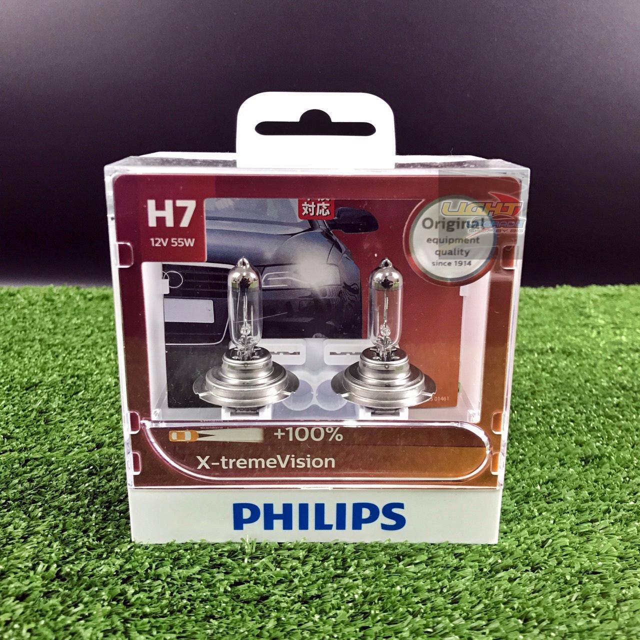 หลอดไฟอัพเกรด PHILIPS H7 X-treme Vision +100%
