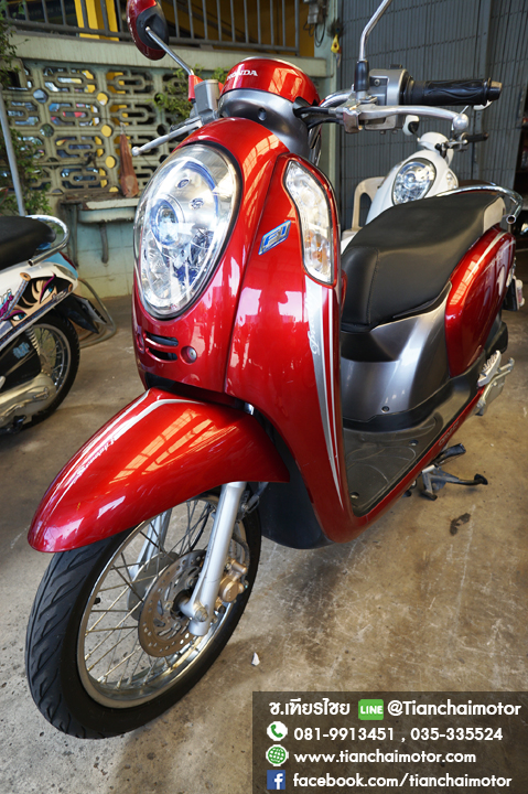 SCOOPY-I ปี56 สีแดงสวยหรู เครื่องดีเดิม ระบบหัวฉีด ขับขี่ดี ราคา 27,000