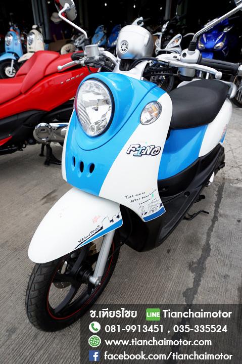FINO ปี51 สภาพแจ่ม เครื่องดี ชุดสีสดใส วิ่งน้อย ราคา 18,000