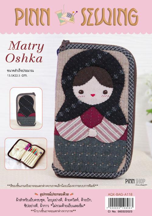 Matry Oshka