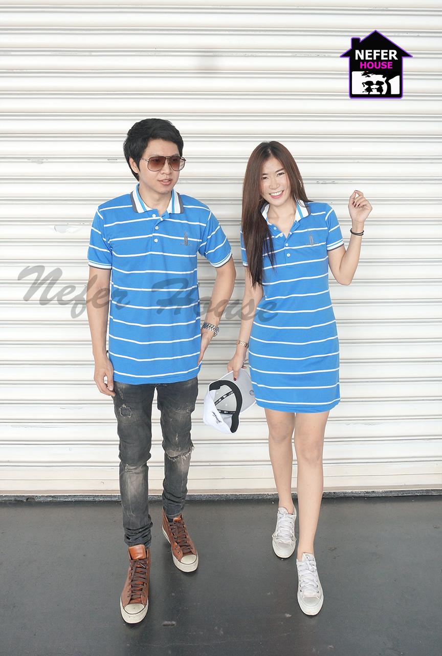 เสื้อโปโลคู่สีฟ้าริ้วเล็กสีขาวสวยสดใส