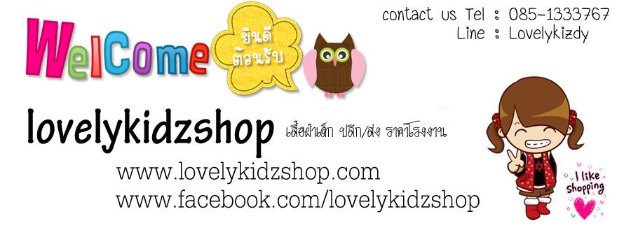 Lovelykidzshop ชุดเด็ก เสื้อผ้าเด็ก Carter's Laura ราคาโรงงาน