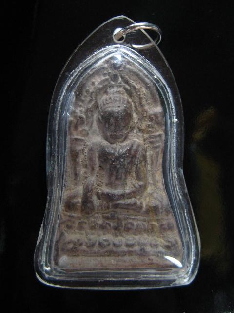 ชินราชใบเสมาเนื้อดิน รหัส6953