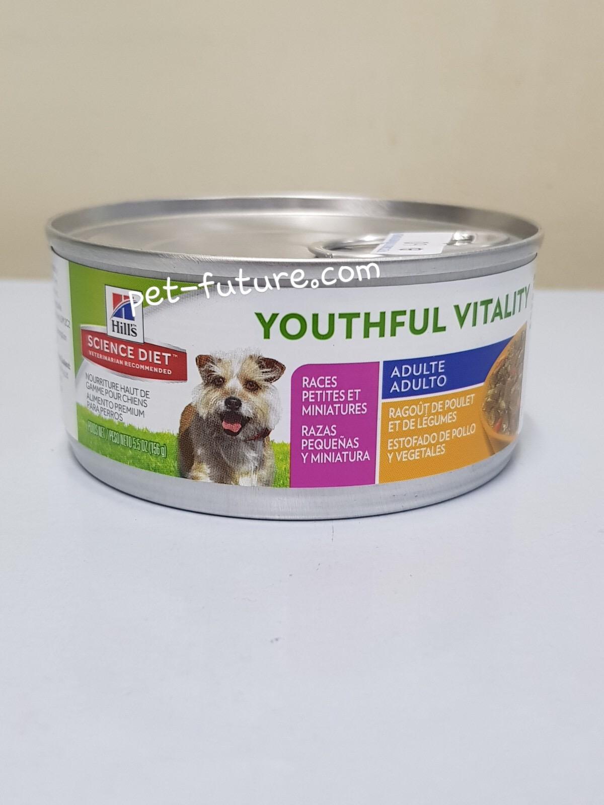 Youthful Vitality adult7+Toy รสไก่และผักแบบสตรู Exp.02/20 ขนาด 156 กรัม