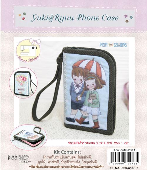 Yuki & Ryuu Phone Case