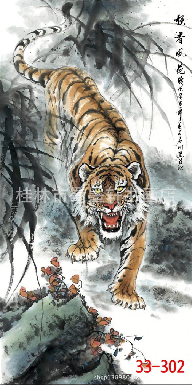ภาพพิมพ์ ลายภาพวาดพู่กันจีน เสือคำราม 50*100cm cnn18
