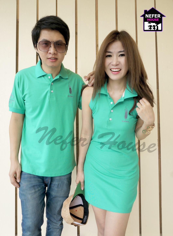 เสื้อคู่รักโปโล เสื้อแขนกุดสีเขียวออกแนวสปอร์ต บอกได้เลยสวยสุดๆ
