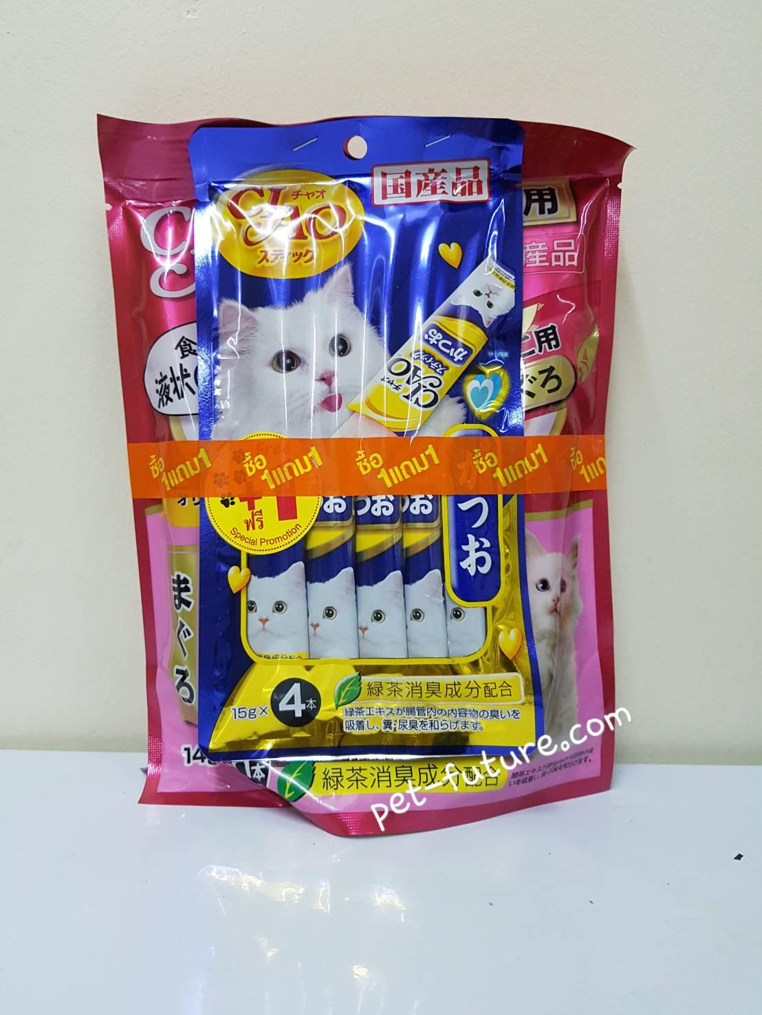 CIAO Chu ru Tuna for kitten รสปลาทูน่าสำหรับลูกแมว Exp.10/18