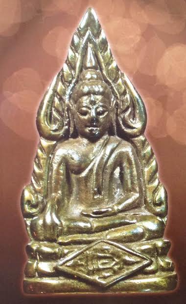 พระพุทธชินราชรูปหล่อลอยองค์ (พิมพ์เสาร์๕)เนื้อเมฆสิทธิ์ รุ่นจอมราชันย์ ทุกองค์มีโค๊ดและหมายเลข รหัส203