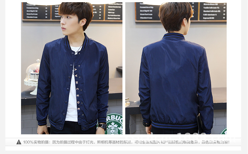 fashion แจ็คเก็ตกันลม แบบบาง สีน้ำเงิน (รอสินค้า15-20วัน)
