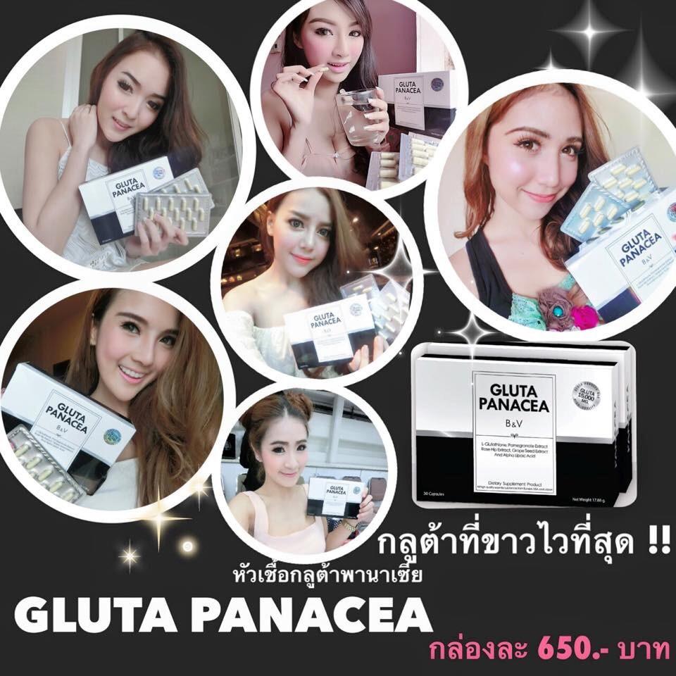 Gluta Panacea B&V By Pang กลูต้าพานาเซีย 30 Cap.