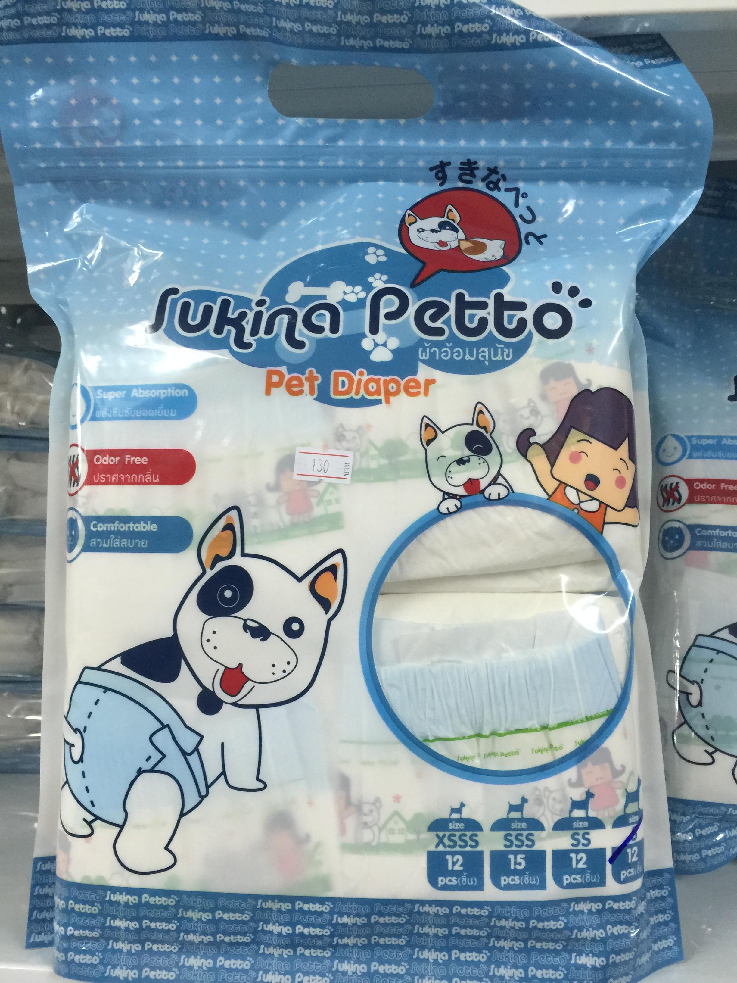 Sukina Petto ผ้าอ้อมสุนัข ไซส์ S จำนวน 12 ชิ้น