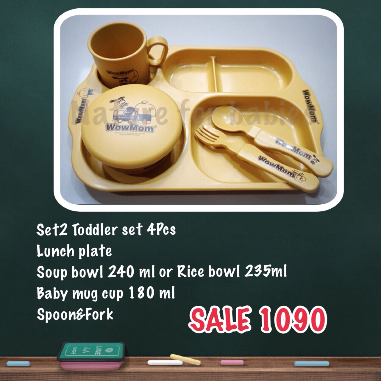 Set 2 Toddler Set 4 Pcs