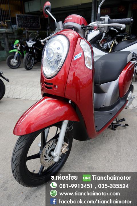 SCOOPY-I ปี56 สีแดงสวยหรู เครื่องเยี่ยม วิ่งน้อย เดิมๆ ราคา 31,000