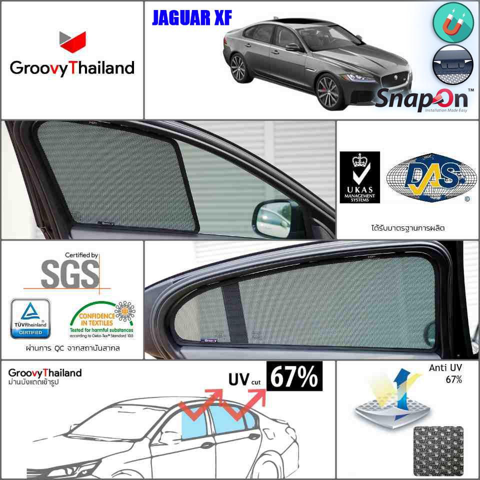 JAGUAR XF (SnapOn - 4 pcs)