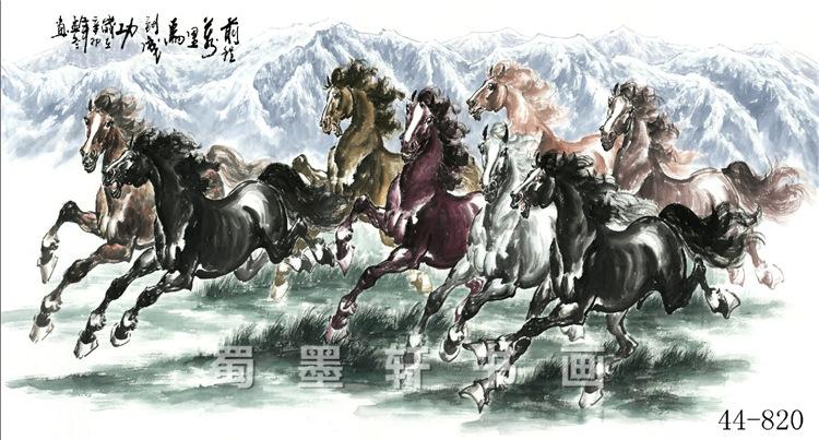 ม้ามงคล8ตัวมีภูเขา 65*135cm cnn01