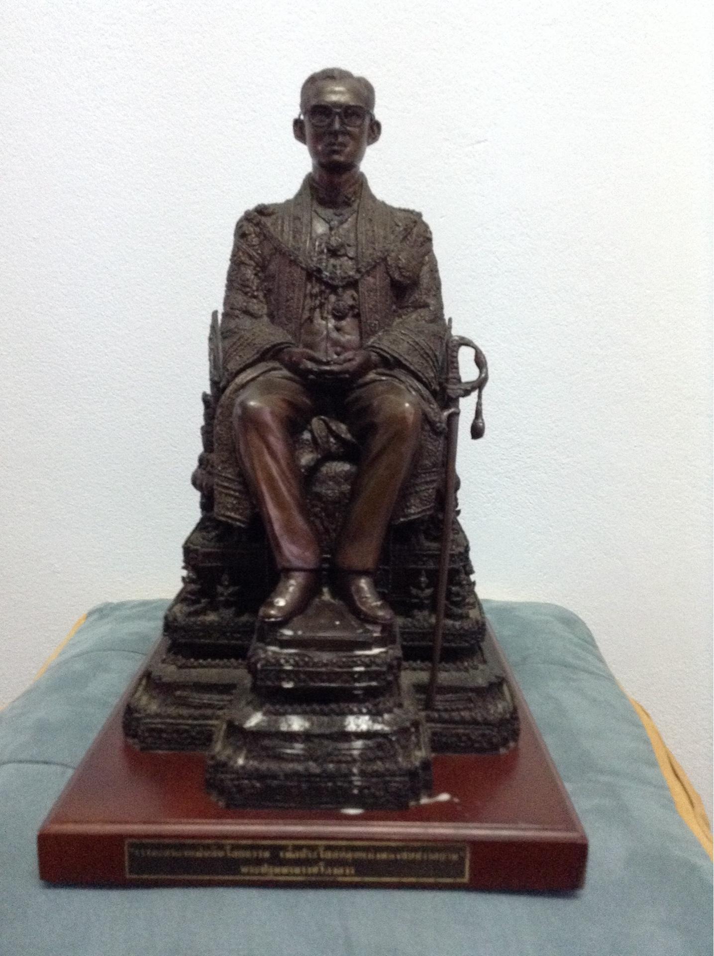 ในหลวง นั่งบัลลังก์ สร้างโดย กระทรวงมหาดไทย รหัส 990