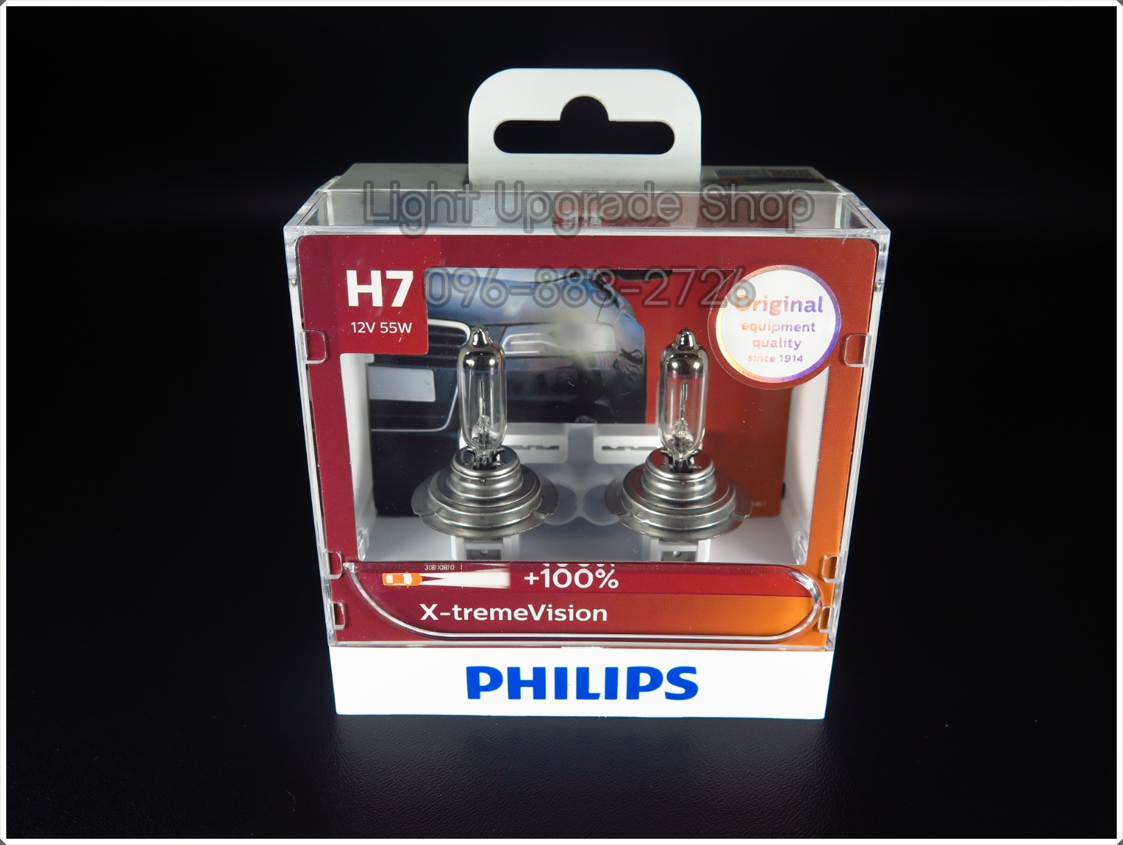 Philips X-Treme Vision +100% [H7]
