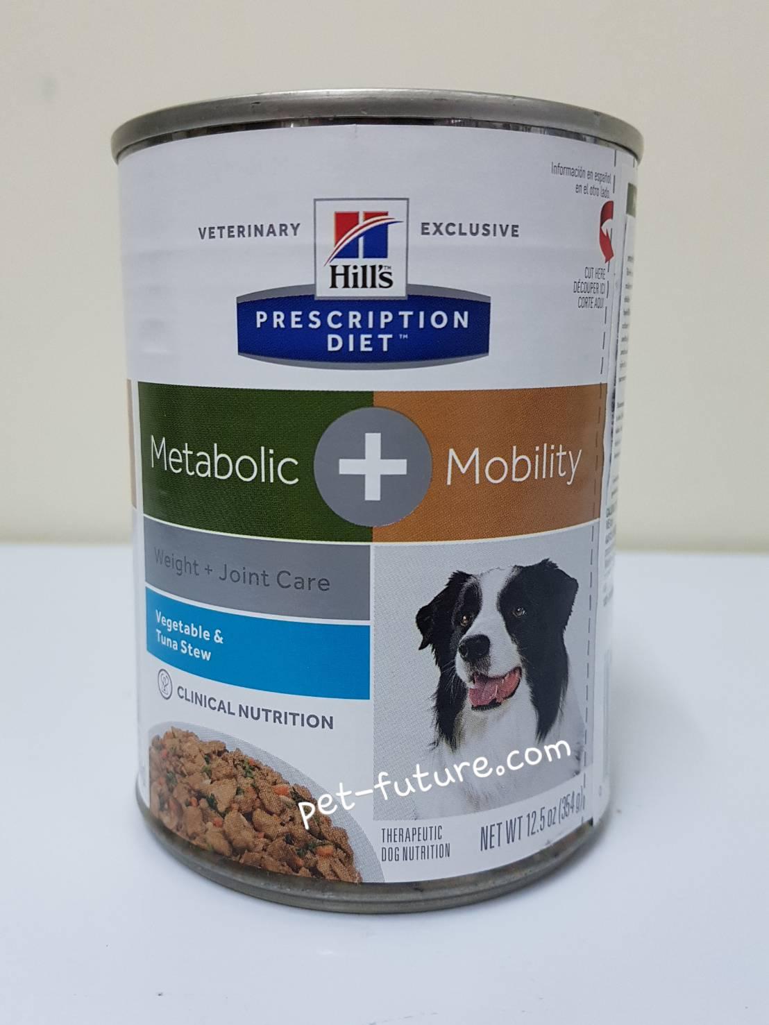 Metabolic+Mobility 354 กรัม (New product) ของเข้ามาใหม่ค่ะ Exp. 11/18 (115*12)