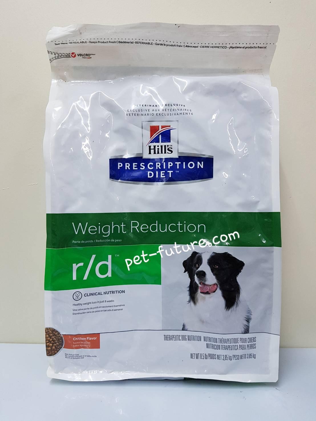 r/d ลดน้ำหนัก 3.85 kg. Exp.07/19 (แบบใหม่ค่ะ)