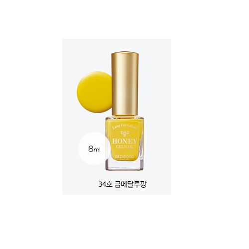 Skinfood Honey Gel Nail #34