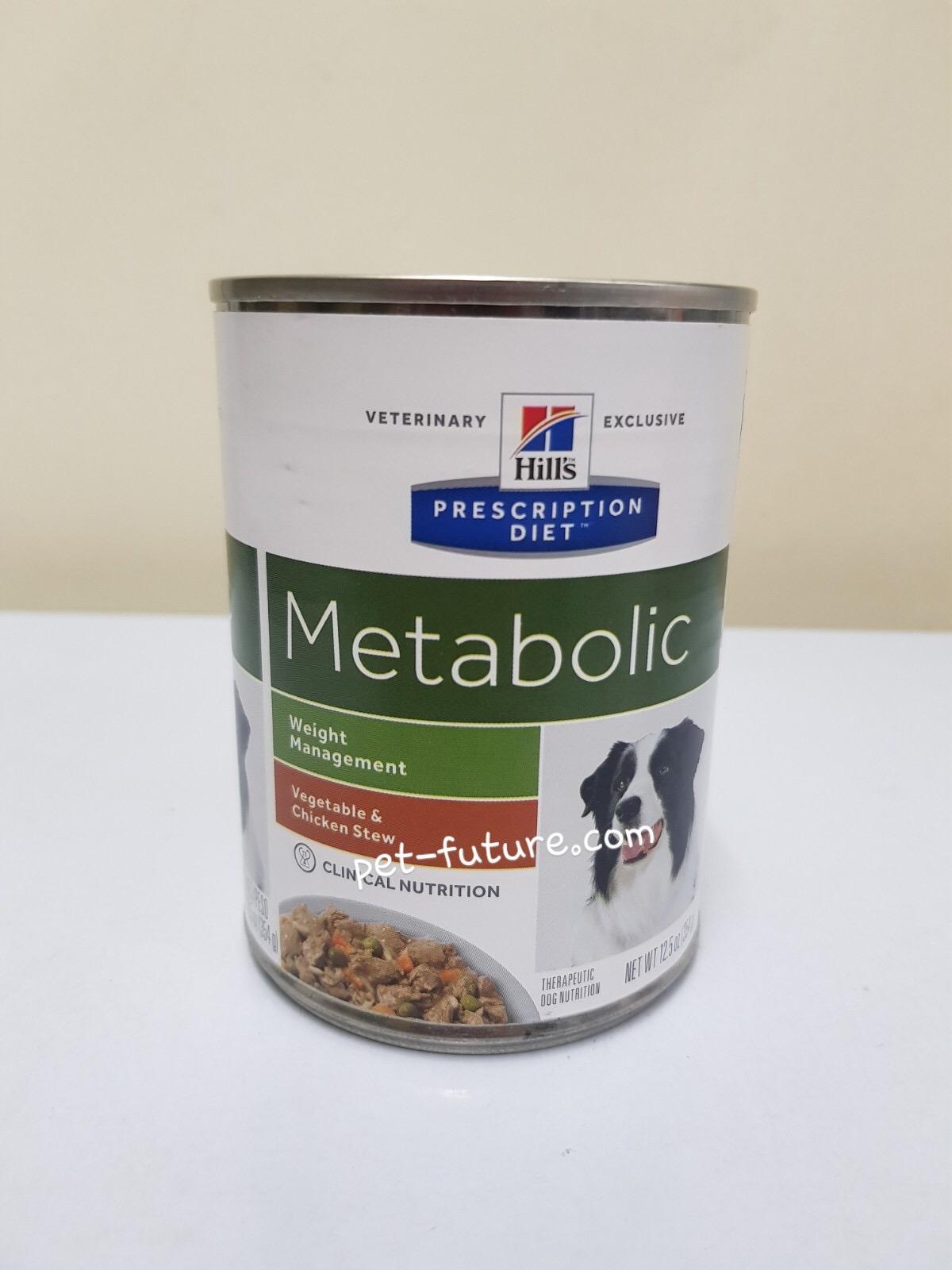 Metabolic ขนาด 354 กรัม ( Exp.05/19) จำนวน 24 กป. ควบคุมน้ำหนัก