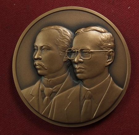 เหรียญที่ระลึก 120 ปีกรมบัญชีกลาง ปี2553 เนื้อทองแดงรมดำพ่นทรายขนาดใหญ่ 5 ซม. รหัส8733
