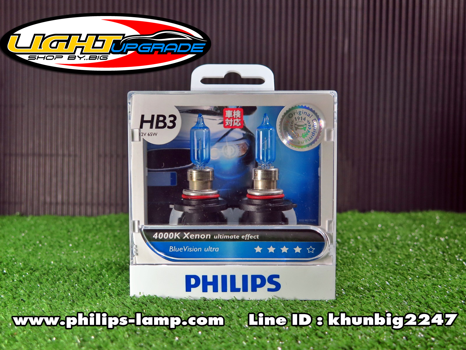 Philips Blue Vision Ultra 4000K (HB3)
